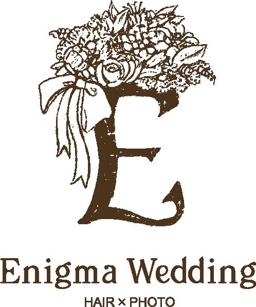 エニグマウェディング enigmawedding